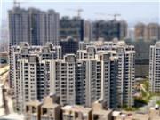 土地市场高烧一二线城市房价猛涨 调控新政密集发力