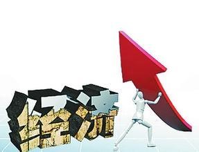 前八月蚌埠经济平稳运行 多项主要指标居全省前列