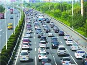 国庆小长假明日即将来临 高速公路出行指南出炉