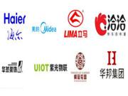 品牌活动助企业拓展业绩 左邻右里打造营销新生态