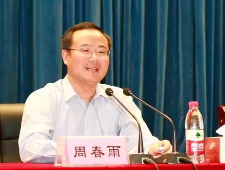 周春雨、张曙光被表决任命为安徽省人民政府副省长