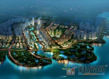 蚌埠滨湖新区荣盛华府规划出炉 沿湖为双拼别墅