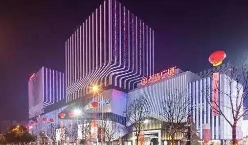 南京新街口万达广场电影院从几号v广场出来新村在线电影手机图片
