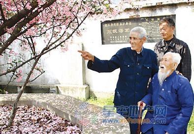江苏百岁寿星已达5304人 60岁以上老人超2成