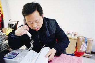 芜湖市新闻道德委员会成立 市民举报电话3820458