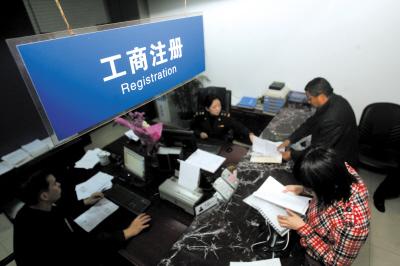 从三证合一到五证合一 芜湖商事制度改革二次提速
