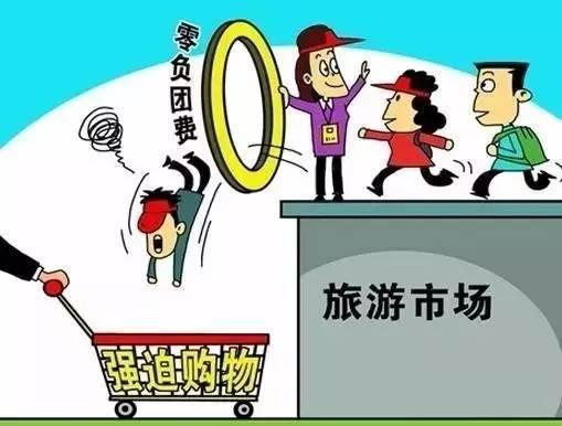 """安徽向""""不合理低价游""""亮剑 联动整治形成声势"""