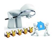 """""""寒冬""""来临 房地产信托融资发行规模大幅缩减"""