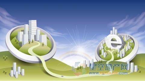 """南京公布""""十三五""""循环经济发展规划"""