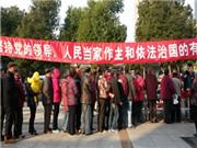 六安市举行国家宪法日广场宣传活动 弘扬法治的精神
