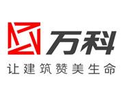 万科:入股百亿地块 拥有上海中兴地块项目49%权益