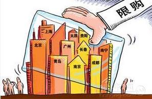 多机构看好经济增长势头 楼市调控影响将逐渐显现