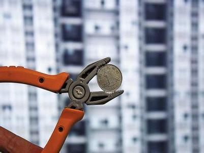 住房维修基金超1万亿 专家:可仿效社保基金入市
