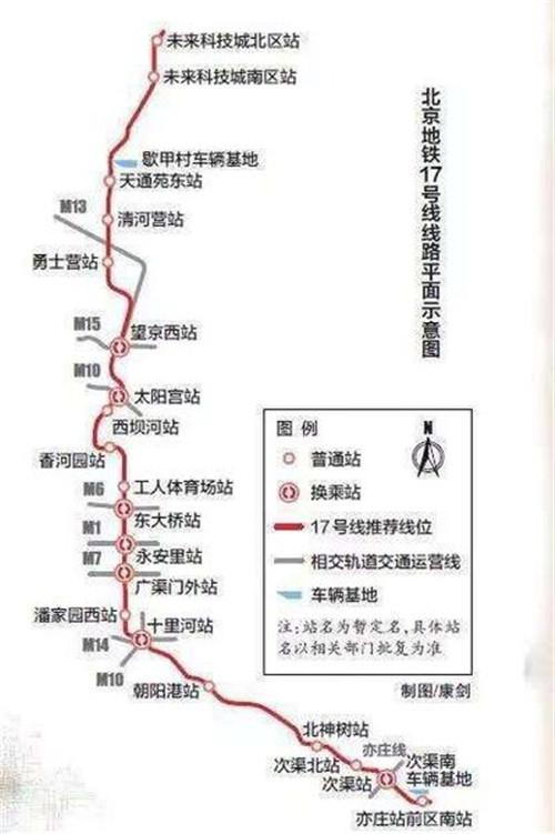 北京地铁17号线-昌平再添新地铁 地铁17号线沿线楼盘89万元 套起图片