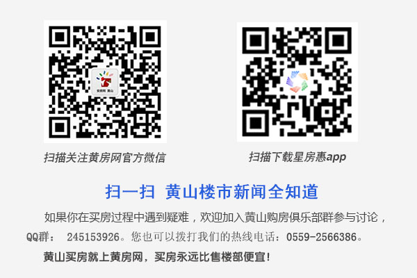 黄房网文章尾图2016.3.jpg