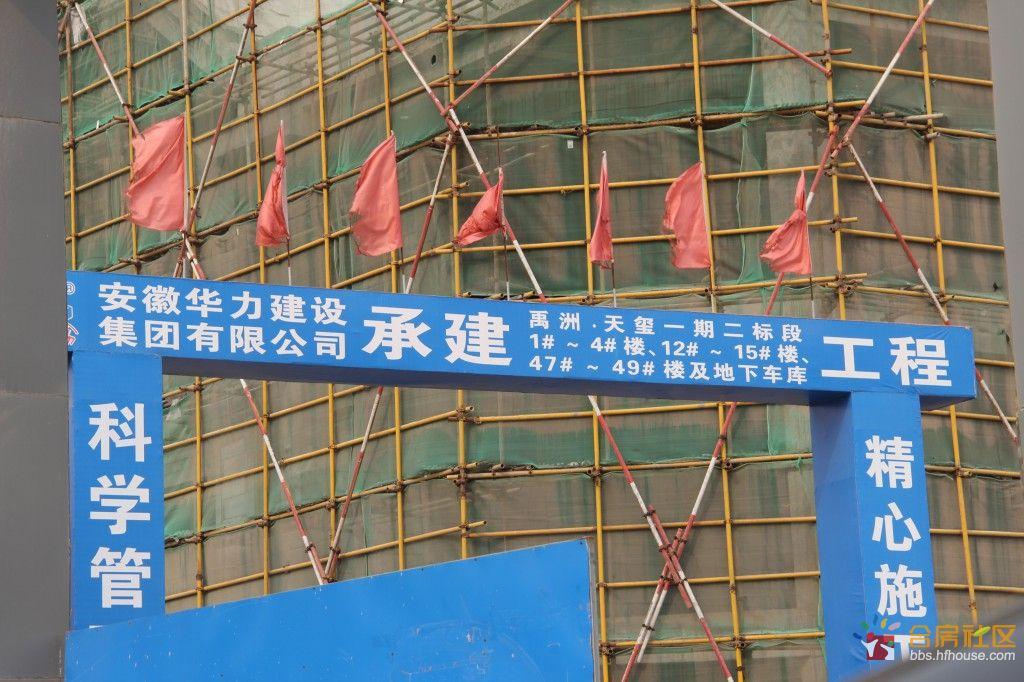 格式工厂IMG_0388.jpg