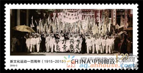 新文化运动始于安庆(图片来源于天下名筑)-天下名筑 历史风云宜城