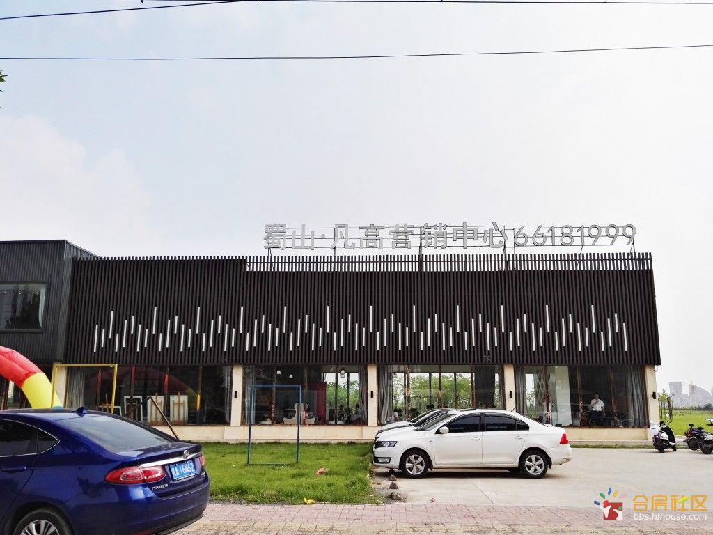 格式工厂IMG_20160709_155517.jpg
