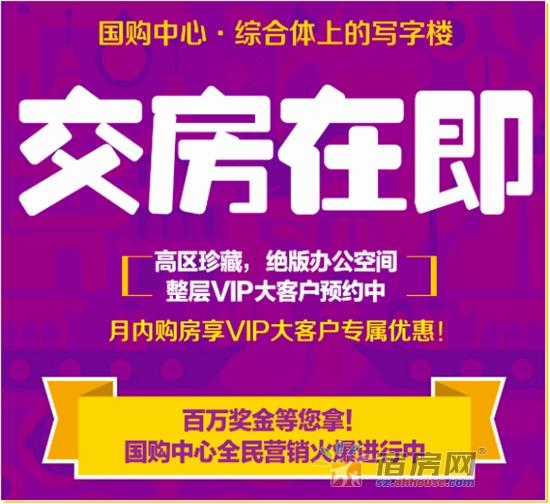 中秋节的来历400字-图片来源:宿州国购广场-情满中秋 相约国购 DIY月饼感受中秋的味道