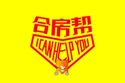 合房帮logo.jpg