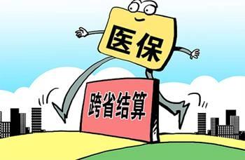 省内:已实现刷卡实时结算 跨省:今年内分段实施