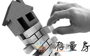 融创中国26亿收购链家6.25%股权 称看好存量房市场