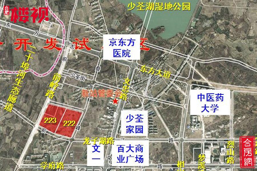 探地丨11亿起拍 少荃湖板块262亩地开拓东部新城