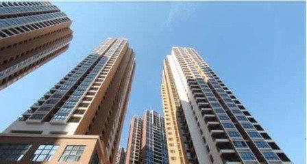 热点城市去库存周期拉长 房价或将在高位震荡