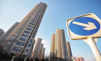 楼市火热 央行:2016年超四成贷款用于买房