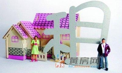 住建部:住房保障家庭租赁补贴面积不超过60平米