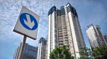 抑制房地产泡沫措施频出 住建部培育住房租赁市场