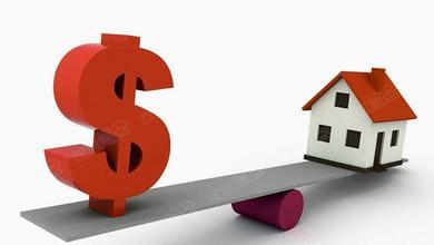 国土资源部:对房价压力大的城市合理增加土地供应