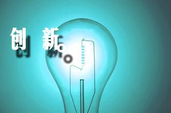 安徽区域创新能力连续5年居全国第九 中部第一位