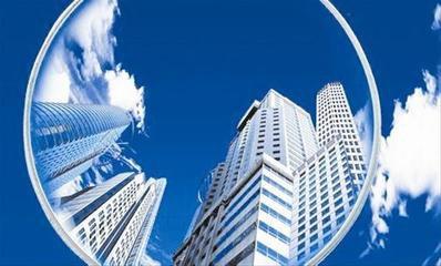 政府智囊:楼市调控要尽快实施新建商品房最高限价