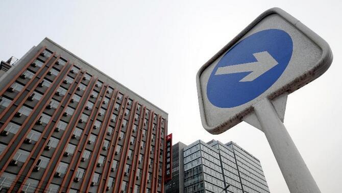 连涨21个月后南京房价首次环比下跌 市场降温明显