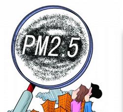 环境改善丨淮北市开展空气污染物PM2.5源解析工作