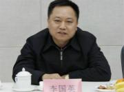 十二届人大七次会议李国英当选安徽省人民政府省长