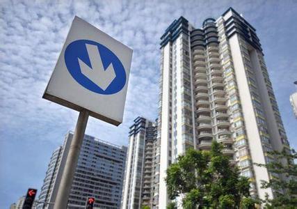 """""""房地产税""""将至 各地房贷收紧:今年房价或将温"""