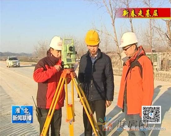 高铁进行时 淮北至萧县北客车联络线即将贯通高清图片