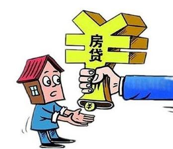 """需求侧收紧楼市""""银根"""" 新增房贷占比大幅下降"""