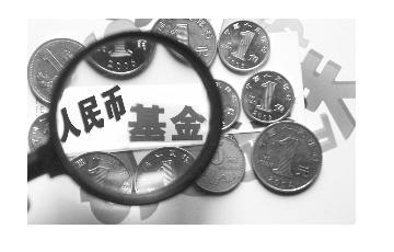 万科上海区域突破1200亿 布局转型业务对冲风险