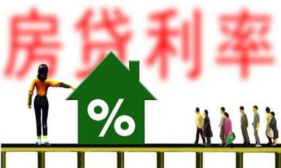 首套房利率收紧政策调整向其他热点城市蔓延