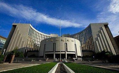 融资规模高达3.7万亿!为控风险央行阻断地产融资