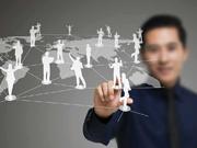安庆新一代信息技术产业收入2016年共突破81亿元