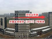 2017年安庆首轮土拍延期 安房网提前带您全景看地