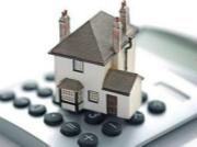 寻踪房地产调控最新迹象:央行或将完善财税制度