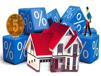 房地产税讨论升温:不会突然袭击也不是定海神针