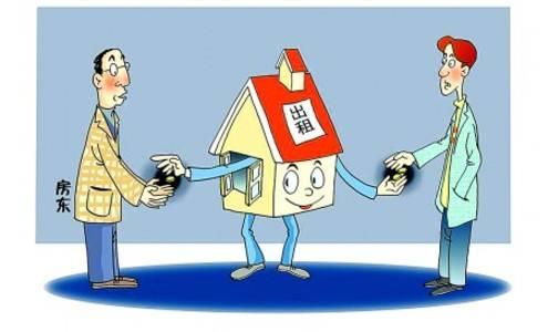 住建部:将严惩房产黑中介 加快推进租赁市场立法