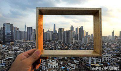住建部:要加快房地产税立法 适时推进改革进程