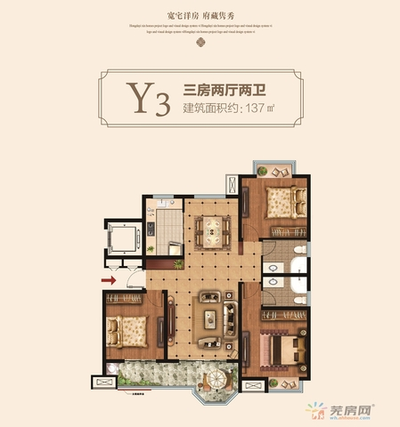 Y3户型137㎡ 3/5
